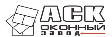 Фирма АСК, оконный завод