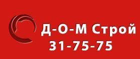 Фирма Д-О-М строй