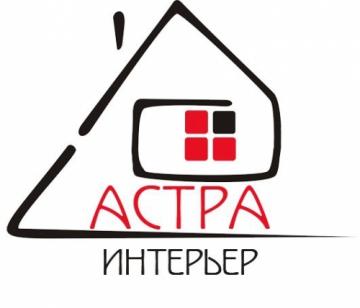 Фирма Астра Интерьер