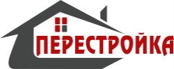 Фирма Перестройка