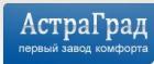 Фирма АстраГрад