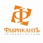 Фирма ФабрикантЪ-Окна