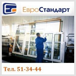 Фото окон от компании ЕвроСтандарт